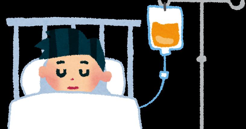 「入院 フリー画像」の画像検索結果