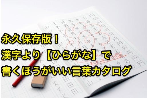 たい が いい 漢字 が 漢字でおすすめと書く場合「お勧め」「お薦め」「お奨め」のどれが正しい? 【ビジネス用語】